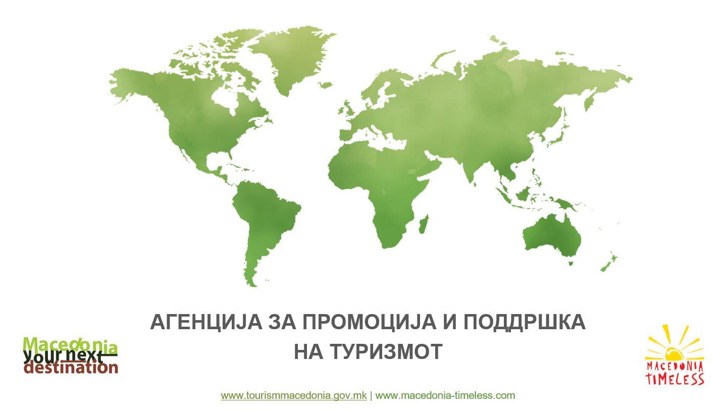 WTM Workshop Tirana